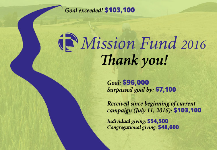 Mission Fund 2016 final results